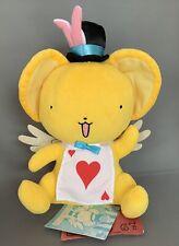 """Cardcaptor Sakura Ichiban Kuji in Wonderland B prize Kero Plush 12"""" Cerberus"""