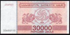1994 GEORGIA 30000 LARIS BANKNOTE * 33650115 * aUNC * P47 *