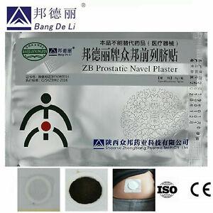 ZB Prostatic navel plaster Male prostatitis treatment urinary infection