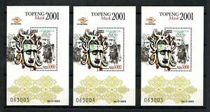 Indonesia 2001 Traditional Masks 3 Sheet  - MNH