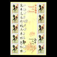 France 2005 - Chinese New Year Sheet - Sc 3091a MNH