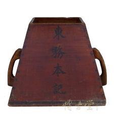Chinese Antique Official Rice Measurement Basket Dou 15P82