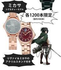 SEIKO SHINGEKI NO KYOJIN MIKASA WIRED LIMITED EDITION 1200 ATTACK ON TITAN