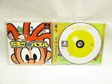 TAMAGO DE PUZZLE PS1 Playstation Japan Game p1