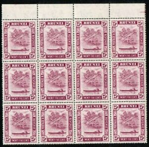BRUNEI 1947 25c *** SUPERB M N H BLOCK OF 12 ***