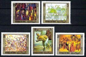 IRAQ 1983 Famous Iraqi Paintings Large Stamps SC 1125 - 1129 MNH Iraqi Stamps
