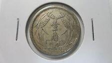 China East Hopei 1 Chiao 10 Fen, Yr.26 / 1937, VF