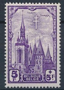 [34679] Belgium 1939 Good stamp Very Fine MNH
