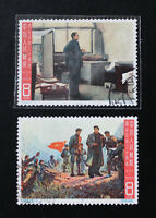 China 1965 Stamps Part Set of C109 30th Anniversary of Zunyi Meeting Used CTO C