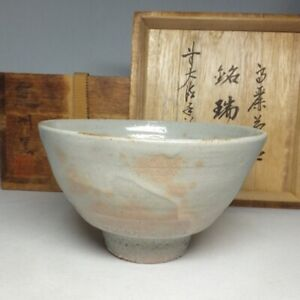 D0950: Korean tea bowl IDO-CHAWAN of pottery with great monk's appraisal box