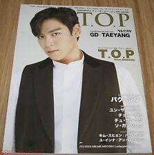 HANRYU T.O.P G-DRAGON T.O.P TAEYANG VIXX JYJ JAPAN K-POP MAGAZINE MARCH MAR NEW