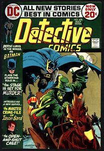 Detective Comics 425 DC Comics FN-VFN Scarce