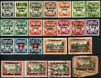 DANZIG German Administration SC# 241-254 Postage Stamps Collection 1939 MLH USED
