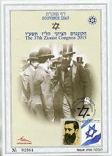 Israel 2015 CTO 37th Zionist Congress 1v Set Souvenir Leaf Zionism