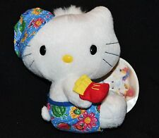 McDonalds Hello Kitty Swimsuit Plush Toy Daniel With Tags 1999