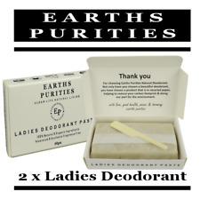 Earths Purities 2 x Ladies Deodorant Paste Natural Organic Plastic free