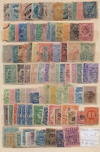 ! Colombia 1868-1904. Lot Of 95  Stamp. YT#. €+160.00!
