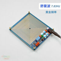 7.83HZ Schumann wave Ultra-low Frequency Pulse Generator+Case+power supply