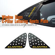 C Pillar Window Glass Sports Plate Molding Yellew Logo For HYUNDAI 07-10 Elantra