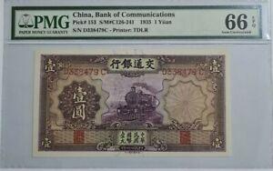 1935 China Bank of Communications 1 Yuan PMG66 EPQ GEM UNC【P-153】'Rare'