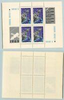Romania 1968 SC C172a MNH Souvenir Sheet . rta4784