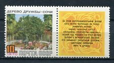 RUSSIA  1970  SC # 3712  FRIENDSHIP  AMONG  PEOPLE  + LABEL .  MNH OG .