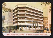 1979 廣東省銀行 The Kwangtung Provincial Bank Singapore pocket calendar China bridge
