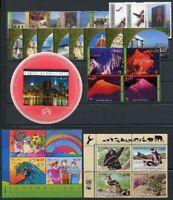 UNO Wien Jahrgang 2002 postfrisch MNH (O806