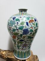 Fine Chinese DOUCAI Contrasted Colors Porcelain Vase