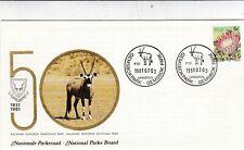 South Africa 1981 Kalahari Gemsbok National Park FDC Unaddressed VGC