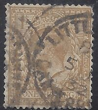"Great Britain Stamp - Scott #200/A90 1sh Bister ""George V"" Canc/Lh 1924"
