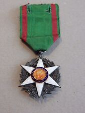 ENAMEL / SILVER MEDAL MERIT AGRICOLE 1883  ENAMEL DAMAGE NOTED +RIBBON FARMER