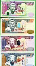 MONGOLIA  2013-14        SPECIMEN  9 NOTES  UNC