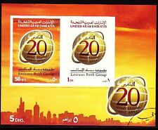 UAE 1997 Bl.18 Emirates Bank Group fine used [g673]