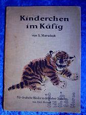 """""""Kinderchen im Käfig"""" von Samuil Jakowlewitsch Marschak (1947)"""