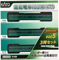 KATO 10-039 N gauge Commuter 103 series KOKUDEN-005 Emerald 3-car set Train NEW