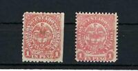 STATE TOLIMA.  SC39 LH -- SC39   Reprinted  MNH    COLOMBIA   1886