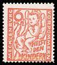 EBS Germany 1945 Soviet Zone Mecklenburg-Vorpommern Children Michel 26 MNH**