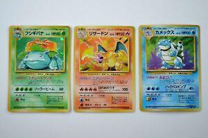 Charizard Blastoise Venusaur Base Set 1996 Japanese 3 Pokemon Cards