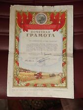 USSR THE CERTIFICATE OF HONOUR FOR INCREASE IN AGRICULTURAL PRODUCTION. 1963 .