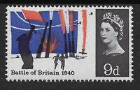SG677Wi. 1965 Battle of Britain 9d. WMK. INV. Unmounted Mint. Cat.£100  Ref.0828