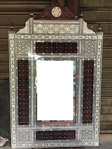 Antique Wall Mounted Mirror Frame Inlaid Mother of Pearl & Arabesque Hand Work