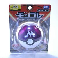 Pokemon Moncolle Master Ball Pokeball MB-04 Takara TOMY for 2 Inch Scale Figures