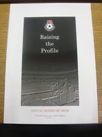 1995/1996 The Football League: Raising The Profile - Annual Review Of 1995/1996