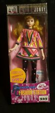 Rare Takara TOMY Jenny Doll Fashion station Blonde Shion from Japan
