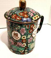 Penakaran Style Tea Cup Mug Porcelain Hand Painted Mosaic Motif Gold Trim