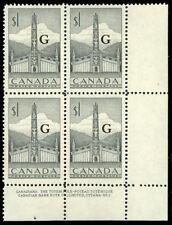 Canada O32 VF NH LR Plate Block of Four - Bargain Priced! - Stuart Katz
