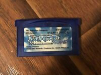Game Boy Advance Pokemon Sapphire Japan GameBoy GBA game US Seller