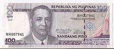 New listing Philippines 100 piso 2009