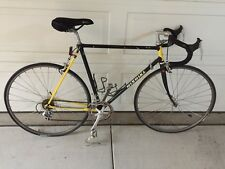 Vintage 1985 Nishiki Tri-A 12-Speed Road Racing Bike